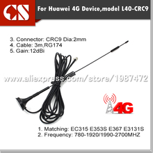 12dBi 700-2700MHz 3G 4G Antenna CRC9 Connector for GSM CDMA WCDMA TD-SCDMA Extension Cable 3M RG174 free shipping(China)
