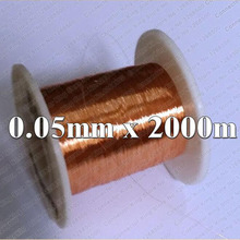 0.05mm,2000m Copper Wire Polyurethane enameled wire QA-1-155 0.05 mm x 2000 meters/pc