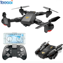 VISUO Xs809HW Xs809W Foldable Drone with Camera HD 2MP Wide Angle WIFI FPV Altitude Hold RC Quadcopter Helicopter VS H47 Dron(China)
