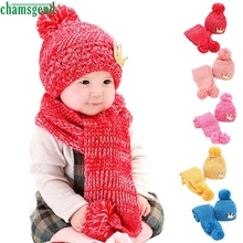 CHAMSGEND drop shipping snapback cap sports Cute Winter Baby Kids Girls Boys Warm Woolen Hood Scarf Caps Hats Feb7 S45(China)
