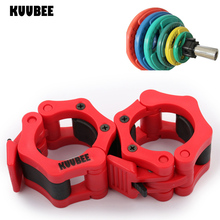 "KUUBEEC2"" Lock Jaw collars standard barbell collars weight lifting Squatting Safety gym easy lock collars 50mm Dumbbell Buckle"