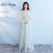 It s YiiYa Elegant Flare Sleeve Light Green Bridesmaid Dresses Elegant Back  Lace Up A-line 149b6866df84