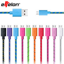 Effelon 1M/2M/3M Braided Wire Micro USB Cable USB Data Sync Fabric Woven Charger Cable for Smart Phone & tablet PC