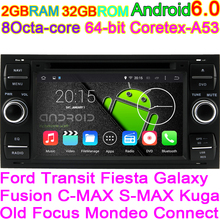 HD1024X600 pixels Octa Core Android 6.0 Car DVD Player For Ford Focus 2 Mondeo Kuga Galaxy C-MAX S-MAX Stereo GPS Navigation DVR
