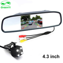 GreenYi 4.3 inch Digital TFT LCD Mirror Car Parking Monitor + Night Vision HD Car Parking Rear View Camer Assistance System