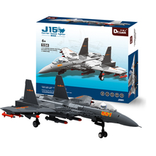 DR.Luck J-15 Carrier-Based Fighter Plane Building block model 1:54 Army Military Helicopter brick toys 281pcs JX001
