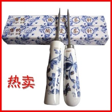 Blue and white ceramic needle tea needle tea cone stainless steel insert pu'er knife adpress tea(China)