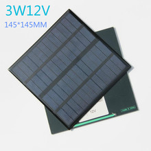 3W 12V Solar Panel China Flexible Solar Cells DIY Polysilicon Plate 145x145mm Painel Solars Charger