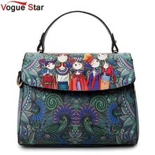 Vogue Star 2017 New Women Messenger Bags PU Leather Handbags Ladies Fashion Shoulder Bags Ladies Crossbody Bag For Women LA241(China)