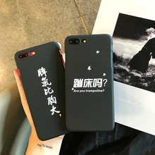 SZYHOME Phone Cases For iPhone 6 6s 7 7 Plus Case Luxury Fashion simple Chinese characters For iPhone Mobile Phone Cover Case