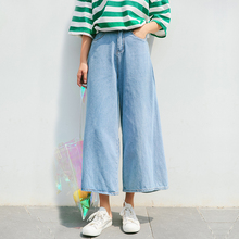 Make new spot new high waist show thin wide-legged pants female bootleg jeans trousers(China)