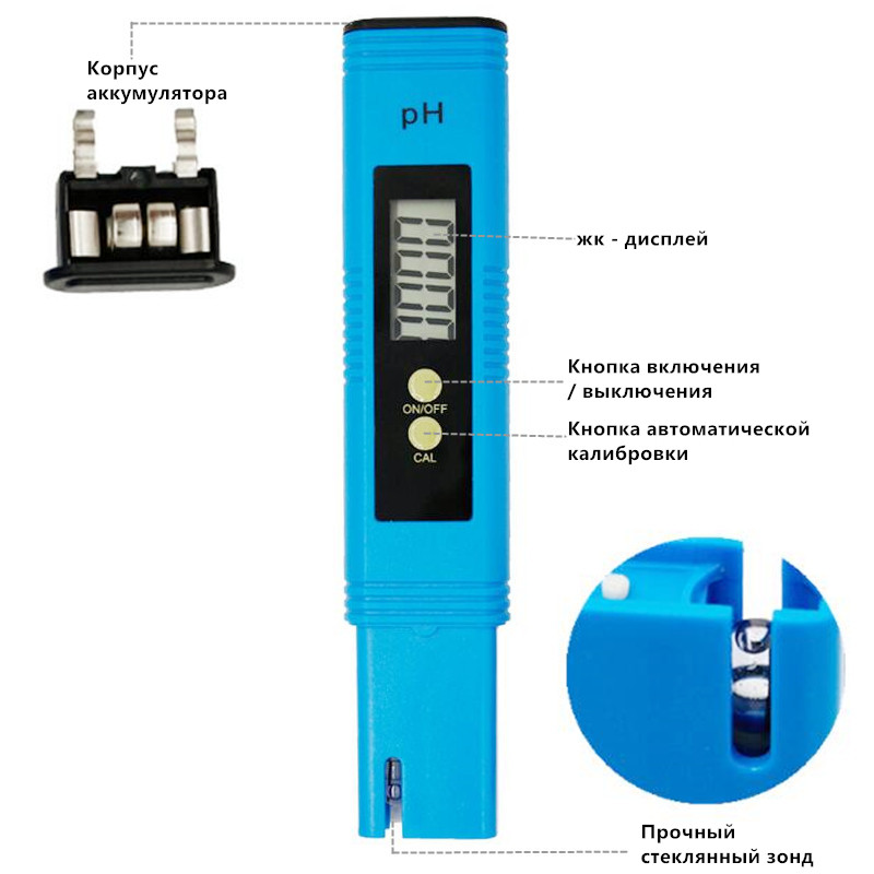 100pcs LCD Digital PH Meter Tester accuracy 0.01 Aquarium Pool Water Wine Urine automatic calibration with retail box 35% off 4