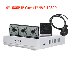 All-in-One 4pcs 1080P mini IP Camera & 4ch 1080P NVR CCTV Security system indoor video ip camera XMEYE 4ch Recorder kit