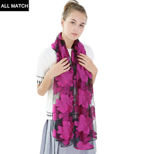 Eugen carved silk yarn all-match Korean Fashion Scarf lady pompon yarn manufacturers selling Europe selling shawls