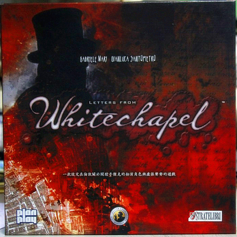 NEW Mr Jack Version Board Game Letters From Whitechapel Jack The Ripper<br><br>Aliexpress