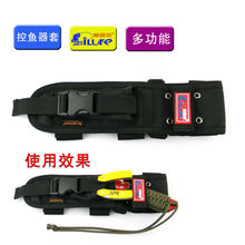 ILURE Fishing Lip grip And Plier Bag Cover Big Size Cover Only Withuot Plier and Gripper quality as Daiwa(China)