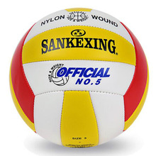 Outdoor Indoor Training Competition Volleyball Balls Official Game Size 5 PU Material Handballs Soft Ballon Voleibol Beach Ball(China)
