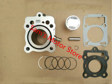 LIFAN LF125 Water Cooling Cooled Motorcycle Engine Cylinder With Piston Kits