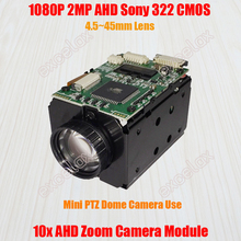 1080P 2MP AHD 10x Optical 4.5-45mm Sony IMX322 CMOS Zoom Camera Module Coaxial Analog CCTV Mini PTZ High Speed Dome Block Camera