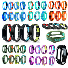 Buy ZUCZUG Xiaomi Mi Band 2 Bracelet Silicone Strap Colorful Wristband Replacement SmartBand Accessories Mi Band 2 strap for $1.47 in AliExpress store