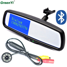 "4.3""Car Bracket Rear View Mirror Monitor With Bluetooth Speaker Kit With Night Vision Waterproof LED CCD Back Up Rearview Camera"