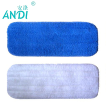 ANDI 2pcs Flat Mop Replacement Cloth Static Mop Cloth Magnetisation Cloth Wood Floor Mop Cleaning Cloth Seaweed Fiber Mop32x12cm