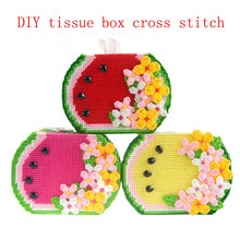 DIY three-dimensional embroidery,3D cross stitch set, the latest living room watermelon paper towel box, tissue boxes,carton box