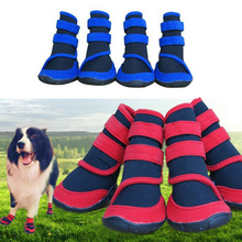 LS4G New Pet  Puppy Dog  Pet Guardian Gear Water Repellent All Weather Protective Boots Shoes Free Shipping