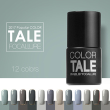 FOCALLURE  12ML Gray Color Gel Nail Polish Gray Series Nail Gel Polish Salon Art Long Lasting Nail Polish