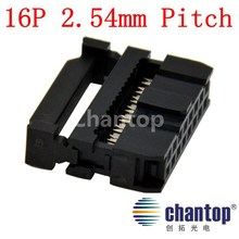Free shipping FC-16P 2.54mm pitch Crimp Terminal 16P flat cable connector for LED display ribbon cable wire 200pcs/lot