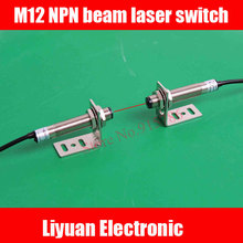 1pcs M12 NPN beam laser switch / DC6-36V Infrared switch / Adjustable laser photoelectric switches 0-5m