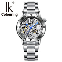 IK Wristwatches Steampunk Women's Gears Carving Skeleton Watches Auto Mechanical Watch with Orignial Box Free Ship(China)