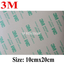 1pcs 3M (10cm*20cm) 468MP Die Cut Double Sided Adhesive Transparent Sticker for Phone Tablet Pad Keyboard Rubber Fix(China)