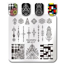 BORN PRETTY Geometry Figure Design Nail Stamping Plate Square Nail Art Template 6*6cm Manicure Stamping Image Plate Tool BP-X17(China)