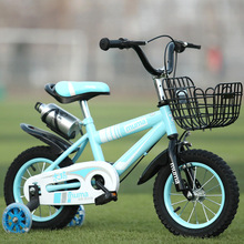 Kid's Bike Cycling Child Safety Bicycle Professional For Children Childhood 16 Inch With Protective Wheels 5 Colors