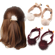 1Pair Women Mink Fur Ball Hair Accessories Kids Children Pompon Elastic Hair Bands Pearl Hair Tie Rope Rubber Hairband Headband