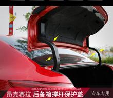 lane legend Plastic Rear Trunk Hinged Protective Cover Trim 2pcs/set case For Mazda 3 Axela M3 Mazda3 2014 2013 2015 Car styling