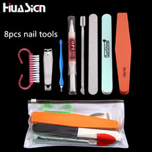8Pcs/Set Stainless Steel Pedicure Manicure Nail Cleaner Cuticle Fork Pusher Nail Clipper Dead-skin Trimmer Nail Art File Buffer(China)
