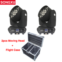SONGXU 2 pcs 19x12w RGBW Wash Light LED Moving Head Washer Light With Flight case Packaged For Stage Disco Club Party/SX-MH1912A