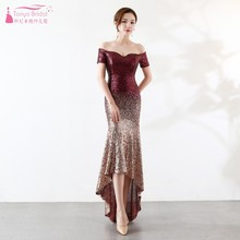 Buy Burgundy Gold Bridesmaid Dresses And Get Free Shipping On