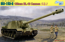 "1/35 scale model Dragon 6796 JSU-152-2 expulsion chariot ""BL-10 type 155mm artillery""(China)"
