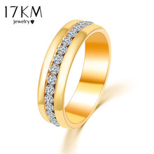 17KM Gold Color and Silver Color Crystal Wedding Rings for Women Men Stainless Steel Ring anillos mujer anel Titanyum CS12