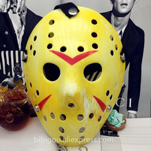 HOT Halloween Scary Jason Mask Old Yellow Party Mask Jason Freddy Hockey Festival Halloween Masquerade Masks 2pcs(China)