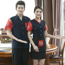 Wholesale Navy Blue and  Red Short-sleeve Waiter Uniforms Waitress Uniforms Chinese Style Uniform