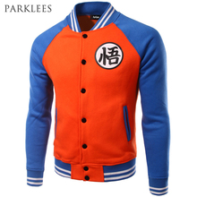 Brand Dragon Ball Baseball Jacket Men 2016 Mens Anime Comic Cosplay Varsity Jackets Autumn Fleece Cotton Jacket Veste Homme Xxl