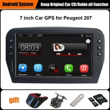 Upgraded Original Car multimedia Player Car GPS Navigation Suit Peugeot 207 Support WiFi Smartphone Mirror-link Bluetooth(China)