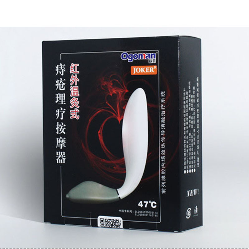 IR physiotherapy prostate massager hemorrhoids therapy prostata massage butt plug sex toys for men anal vibrator anus stimulator<br>