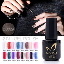 New Perfect Arrival  Promotion Gel Polish Environmental Fashion 112 Colors for Choose Nail Beauty Product Nail Gel Led Polish