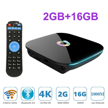 Buy Q Box Android 5.1 Amlogic S905 Quad Core 4k 2GB 16GB Dual Band WIFI Set Top Box Mult Language 1000 Lan Media Player Qbox TV Box for $57.99 in AliExpress store