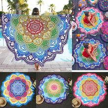 150CM Round Beach Towel With Tassels Chiffon Large Reactive Printing Beach Towels Serviette De Plage Adulte 2017 Bath Towel